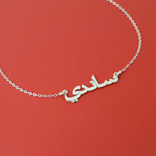 Personalized Arabic Font Name Plate Necklace Gift For Her NamePlate Jewelry