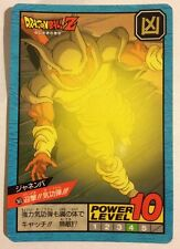Dragon ball Z Super battle Power Level 563