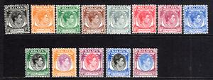 Singapore KGVI 1948-52 Part set  mnh/mmint SG1-13 [C57200521]