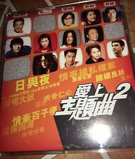 HK CD Hit Theme Songs of Drama 2 TVB ATV Jacky Cheung Andy Hui Kit Chan