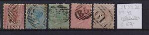 ! Mauritius 1863-1872.  Stamp. YT#31,34,36,39,43. €67.00!