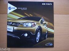 Dongfeng Nissan Venucia R50X, Prospekt / Brochure / Depliant, China, 2015