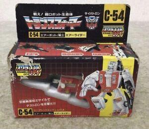 Takara G1 Transformer C-54 AIR RIDER Diaclone Bandai Chogokin Popy