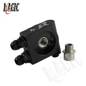 "LR Oil Filter Thermostat Sandwich Plate Adapter 3/4"" 16-UNF / M20 X1.5 AN10"