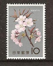 JAPAN # 715 MNH LILY FLOWER PLANT FLORA