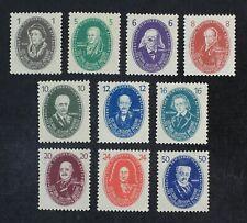 CKStamps: Germany Stamps Collection DDR Scott#58-67 Mint H OG