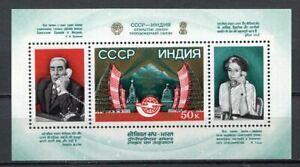30756) RUSSIA 1981 MNH** Kremlin and New Delhi S/S