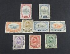 nystamps Thailand Stamp # 243-251 Mint Og H $47 U4y1150