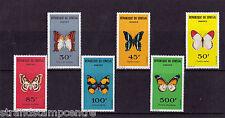 More details for senegal - 1963 butterflies - u/m - sg 262-7