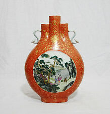 Chinese  Famille  Rose  Porcelain  Flat  Vase  With  Mark     M501