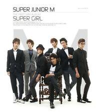 SUPER JUNIOR M [ SUPER GIRL ] THE FIRST MINI ALBUM