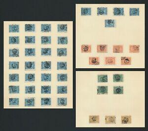 EL SALVADOR STAMPS 1874 SAN MIGUEL VOLCANO CONTRA SELLO SURCHARGES USED TO 4r