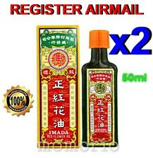 Imada Red Flower Oil for Pain Relief muscles backaches strains sprains 50ml  x 2