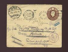 Gb to Singapore via Egypt Ww2 1939 Stationery Envelope.Ship Pleiodon