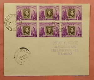 DR WHO 1948 SAN MARINO 2L BLOCK TO USA 170704