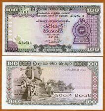 Sri Lanka / Ceylon, 100 Rupees, 1977, P-82, UNC