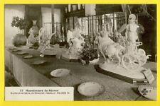 Coll. F. FLEURY Art MANUFACTURE de SÈVRES Porcelaine Surtout de Table de FRÉMIET
