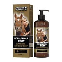 Horse Force Shampoo-Conditioner 500 ml Лошадиная сила шампунь-кондиционер