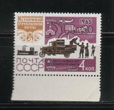 Russia USSR 1965  4 K History of  Postage Delivery  MNH #6547a