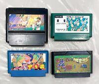 Lot de 4 jeux pour Nintendo Famicom (NES) Import Japon NTSC-J Cartouches