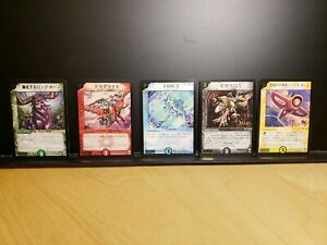 Duel Masters Japanese P1-P5/Y0 (Dreamwave Japan PROMO) SET of 5 - Never Played!