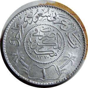 elf Saudi Arabia 1 Rial AD 1950  AH 1370  Silver