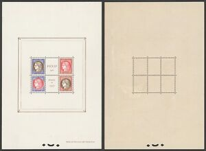 France 1937 - PEXIP Miniature Sheet- MH Stamps I938