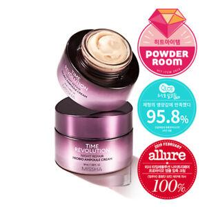 [MISSHA] Time Revolution Night Repair Probio Ampoule Cream 4th Generation - 50ml