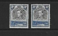 KUT 1938 KGVI 30c black & blue P13.25 SG141 x 2 copies MM Cat £110