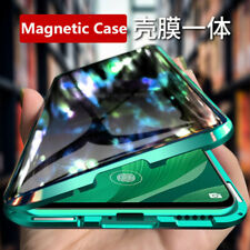 360° Full Magnetic Adsorption Metal Double Sides Glass For Phone Case Cover