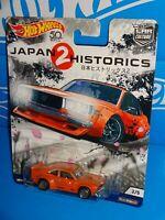 HOT WHEELS JAPAN 2 HISTORICS MAZDA RX-3 JDM REAL RIDERS 2//5 BNIP