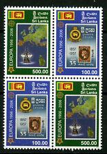 Se-tenant Block of 4 Europa 50 years mnh 2006 Sri Lanka #1539-40 (a)