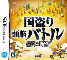 NTSC-J (Japan)