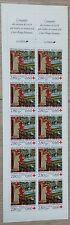 Bande carnet 2043 Croix-rouge 1994 neuf