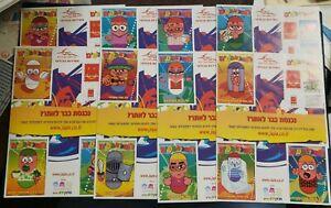 ISRAEL 2009 Stamp 8 Sheet Set  MEJUAJAIM MEJUJAIM MNH Cartoon RARE