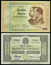 Thailand 100 Baht 2002 The Centenary of Thai Banknote Commemorative P-110, UNC