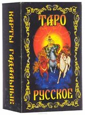 "New Cards Deck ""Russian Tarot"" 78 Collection Russian Rare Folklore Gift Souvenir"