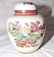 Ginger Jar Satsuma Japanese flower vase oriental Asian
