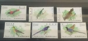 A Collection Of Republic Of China  Birds Set Nh Scott 1526-1521 Set If 6 F-51