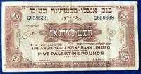 Israel 5 Lirot Pounds Anglo Palestine Banknote 1948 #P-16a XF