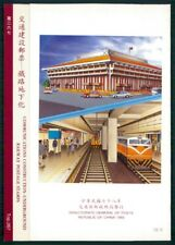 CHINA FORMOSA TAIWAN PRESENTATION PACK 1989 RAILWAY RAILROAD TRAIN RARE! h2272