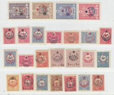 TURKEY 1916 FIVE POINTED STAR WAR ORPHANS FULL SET 25 STAMPS ISFILA 584/608 RRR