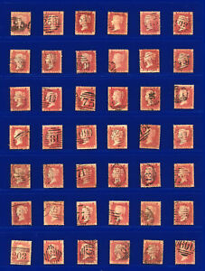 1857 SG40 1d Rose Red COMPLETE RECONSTRUCTION AA-TL (240) Cat £2,280 bcbj