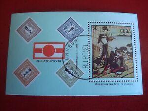 CENTRAL AMERICA - 1981 JAPANESE ART - MINISHEET - UNMOUNTED USED MINIATURE SHEET