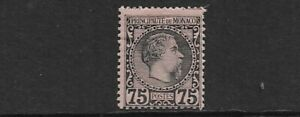MONACO - 1885 - 75c BLACK/ROSE - SG 8 - MM - CAT £375