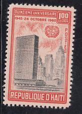 Haiti #469  MNH COLOR ERROR 1960 UN Set