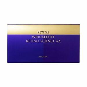 Shiseido Revital Wrinklelift Retino science AA Eye Mask 24 sheets (12 pairs)