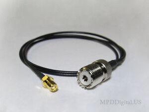 MPD Digital RG58U-SO239-SMA-FEMALE- RG-58 Jumper/Adapter 25 foot