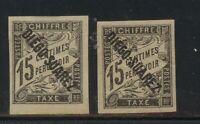 Lot France DIEGO SUAREZ 1892, mint hinged, 1839