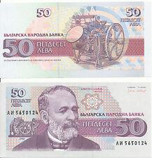 Bulgarien / Bulgaria - 50 Leva 1992 UNC - Pick 101